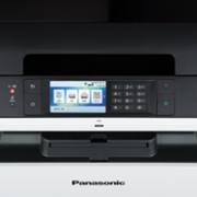 Panasonic DP-MB537 Multi-function printer